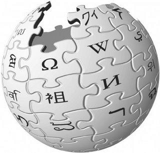 200612261416160wikipedia-logo