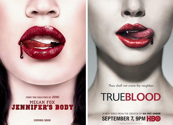 posters plagiados cinema (3)